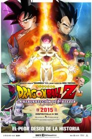 Dragon Ball Z: La resurrección de Freezer