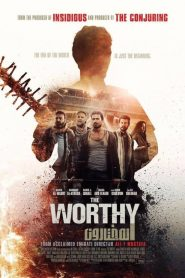 The Worthy 2016