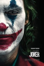 Guason | The Joker