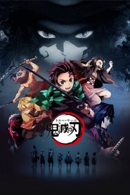 Kimetsu no Yaiba | Demon Slayer
