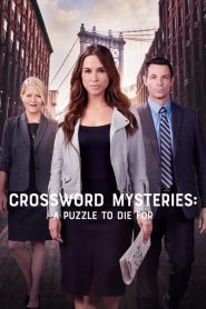 Crossword Mysteries: A Puzzle to Die For