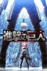 Shingeki no Kyojin | Attack on Titan